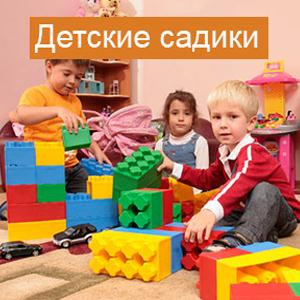Детские сады Донского