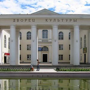 Дворцы и дома культуры Донского