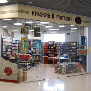 Книжные магазины Донского
