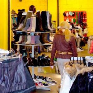 Магазины одежды и обуви Донского