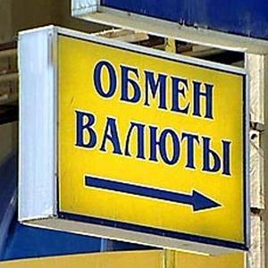 Обмен валют Донского