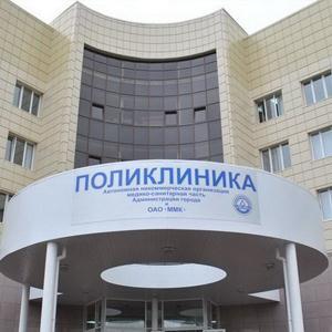 Поликлиники Донского