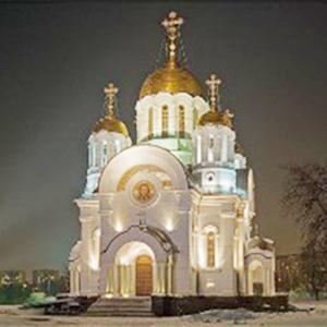 Религиозные учреждения Донского