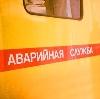 Аварийные службы в Донском