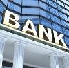 Банки в Донском