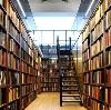 Библиотеки в Донском