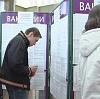 Центры занятости в Донском