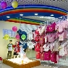 Детские магазины в Донском