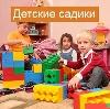 Детские сады в Донском