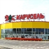 Гипермаркеты в Донском