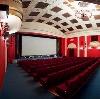 Кинотеатры в Донском