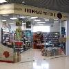Книжные магазины в Донском
