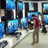 Магазины электроники в Донском