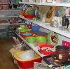 Магазины хозтоваров в Донском