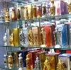 Парфюмерные магазины в Донском