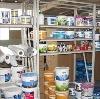 Строительные магазины в Донском
