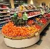 Супермаркеты в Донском