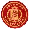Военкоматы, комиссариаты в Донском