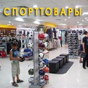 Спортивные магазины Донского
