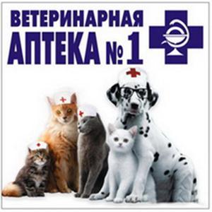 Ветеринарные аптеки Донского